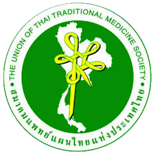 certificate union of thai traditional medicine society